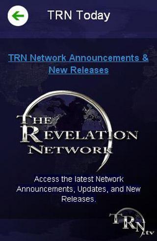 【免費媒體與影片App】TRNtv-APP點子