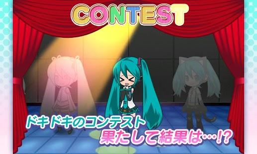 初音ミク ライブステージ プロデューサー - screenshot thumbnail