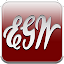 EGW Writings 2.0.8 APK for Android