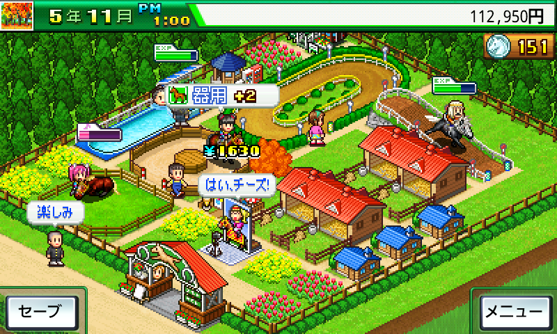 G1牧場ステークス screenshot #15