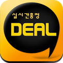 """실시간 흥정 어플 """"좋은데""""(유흥/중고차/렌트카/뷰티) icon"""