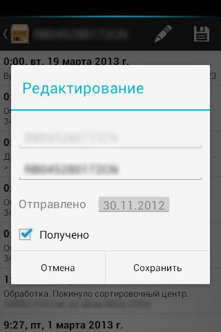 玩免費商業APP|下載RPTracker app不用錢|硬是要APP