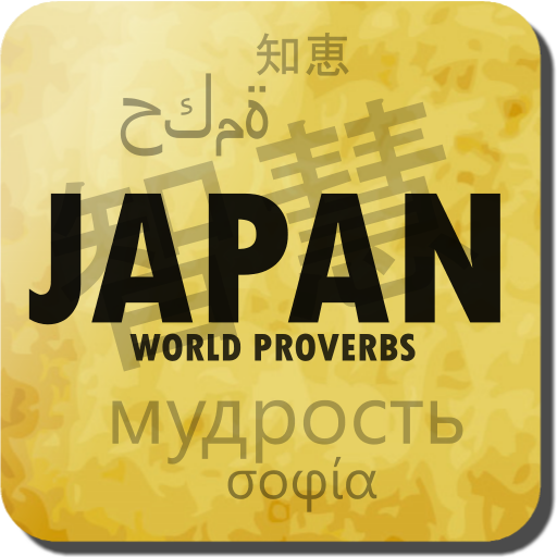 Japanese - Zen quotes LOGO-APP點子