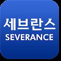 i세브란스 logo