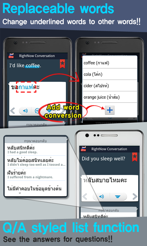 RightNow Thai Conversation - screenshot