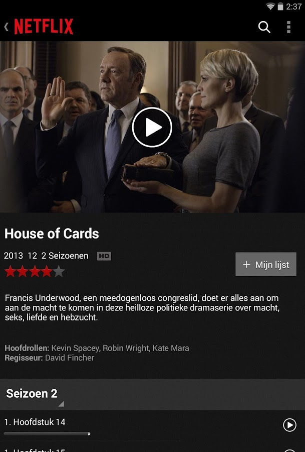 Netflix: screenshot
