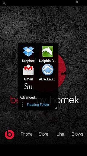 漂浮App Folder+