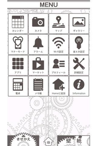 Silent Gear u30e2u30ceu30afu30edu6b6fu8ecau58c1u7d19u304du305bu304bu3048 1.1 Windows u7528 2