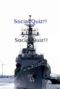 social_quiz!- screenshot thumbnail