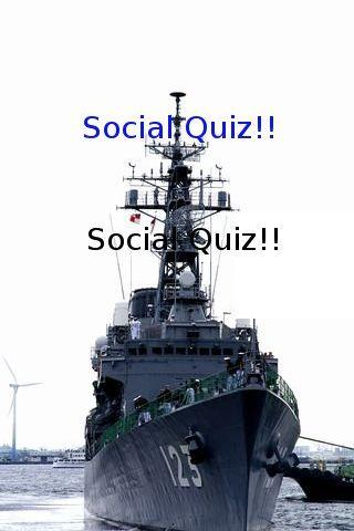social_quiz!- screenshot
