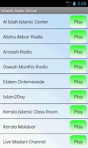 伊斯蘭廣播電台在線