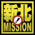 新北大任務 icon