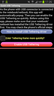 USB Tethering /Tether - screenshot thumbnail