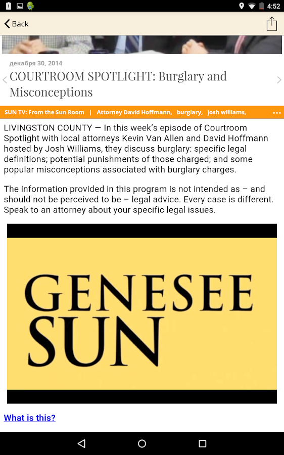 GeneseeSun.com- screenshot