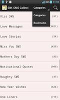 Screenshot of 50k SMS