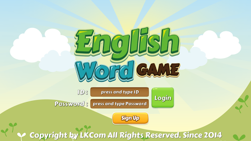 English Word Game - 영단어 게임