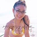 JapaneseCute Ami Tokitou #1 logo