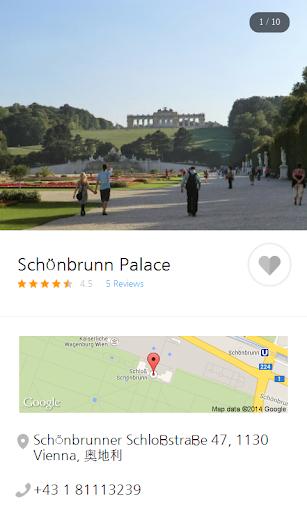 维也纳 城市指南(地图,名胜,餐馆,酒店,购物)|玩旅遊App免費|玩APPs