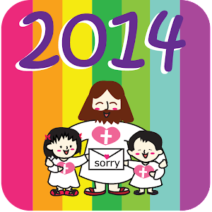 2014 Mexico Public Holidays 工具 App LOGO-APP試玩
