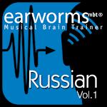 Earworms Rapid Russian Vol.1 v2.0