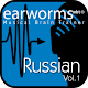 Earworms Rapid Russian Vol.1 v2.0