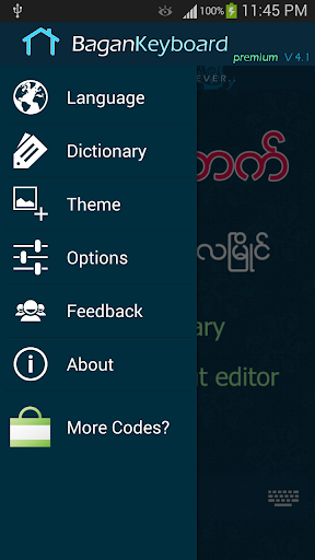 Bagan - Myanmar Keyboard 11.5 screenshots 1