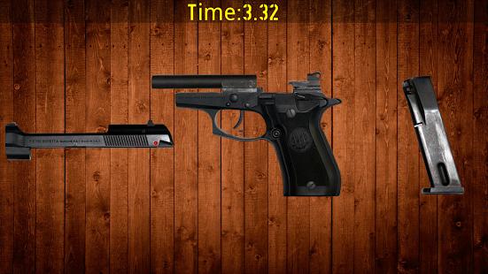 装配武器 3D