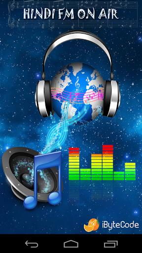 Hindi Radio FM
