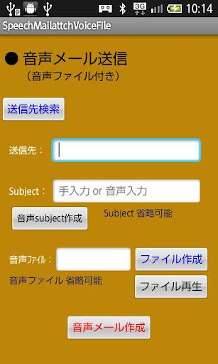 スピーチメール no.2