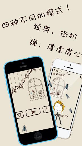 wechat微信電腦版繁體下載 - 繁體中文版官網下載2015