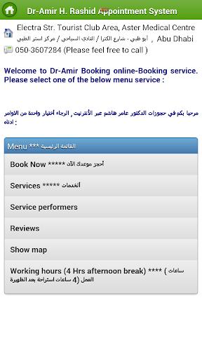 Dr-Amir Booking