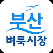 부산벼룩시장 - 구인구직, 부동산, 경남지역 생활정보