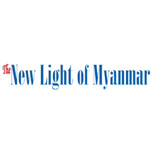 The New Light of Myanmar- screenshot thumbnail