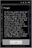Screenshot of Indian Festival