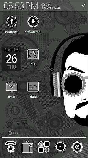 HD cyborg man_아톰 테마