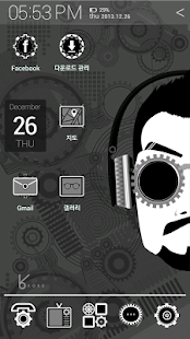 HD cyborg man_ATOM theme - screenshot thumbnail