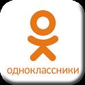 Одноклассники (odnoklassniki) icon
