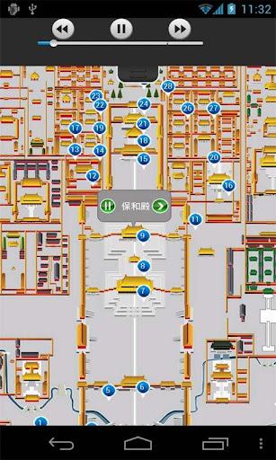全国旅游景点:导览·导游·地图 旅遊 App-愛順發玩APP