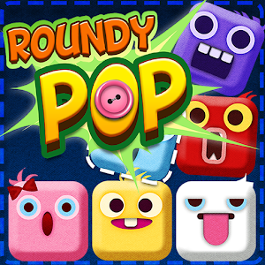AE Roundy POP for PC and MAC