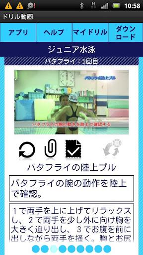 Junior Bu2 1.0 Windows u7528 3