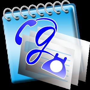 gContacts 通訊 App LOGO-APP試玩