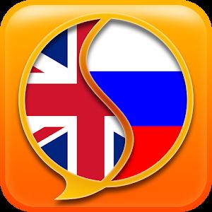 Free English Russian 77