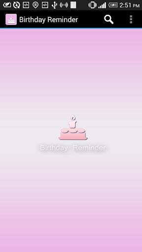生日好管家