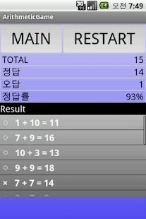 Math Game- screenshot thumbnail