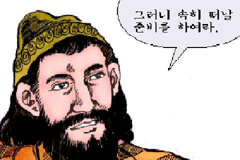구약성경 한글 시리즈 8