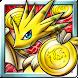 ドラゴンコインズ Android