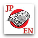Japanese News English icon