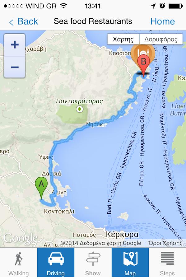 Corfu  Guide - στιγμιότυπο οθόνης