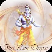 Shri Ram Chopai