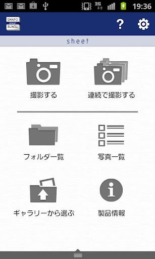 SMAFO BUNGU - sheet 1.2.2 Windows u7528 1